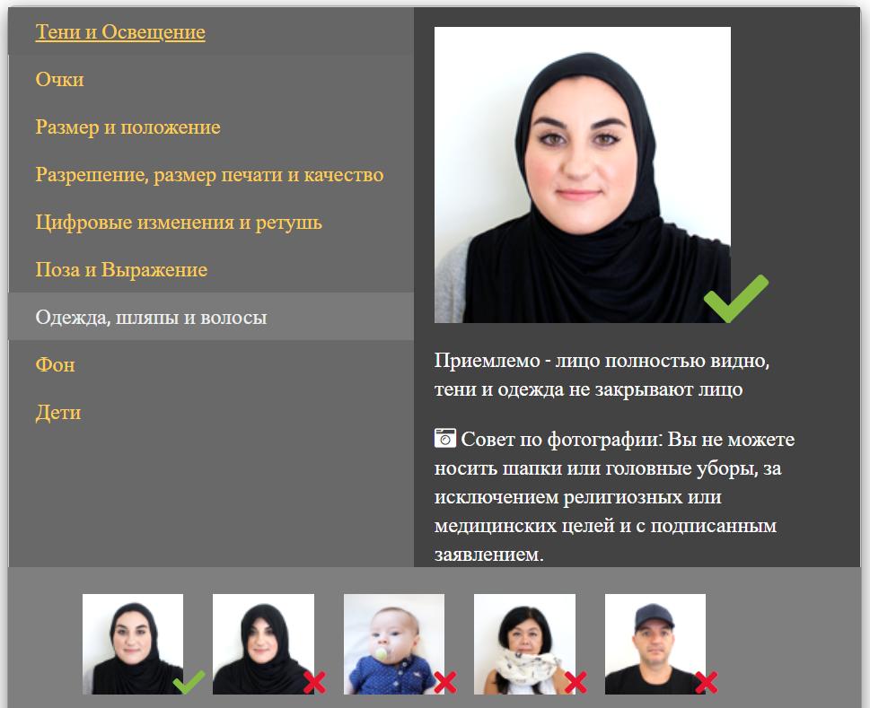 Грин карта 2019-2021 в Казахстане - пример заполнения анкеты