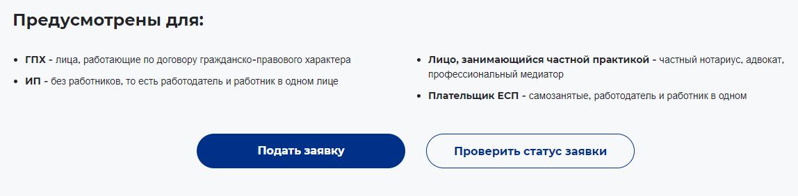 Сайт 42500.enbek.kz как новый способ подать заявку на выплату 42500 тенге в связи с карантином