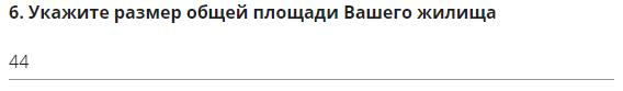 sanaq.gov.kz электронная перепись населения в Казахстане 2021 - подробная инструкция